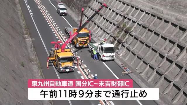 九州 自動車 道 通行止め 状況